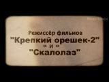 Тайна перевала Дятлова (2013) Тизер дублированный